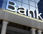 Tράπεζες: Ταμεία «τέλος» – Πληρωμή λογαριασμών μόνο με «αναγνώριση» κάρτας