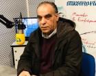 Γιάννης Λαγουδάκης στον Επικοινωνία 94FM: «Θα εμποδίσουμε κάθε περαιτέρω υποβάθμιση της περιοχής μας!»