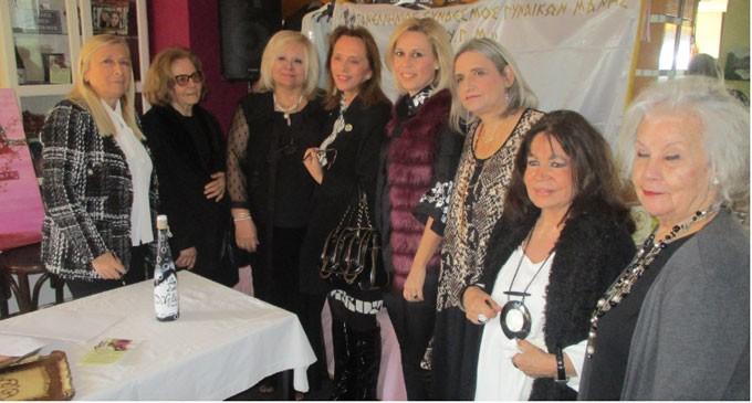 Στον Πειραιά ο Πανελλήνιος Σύλλογος Γυναικών Μάνης