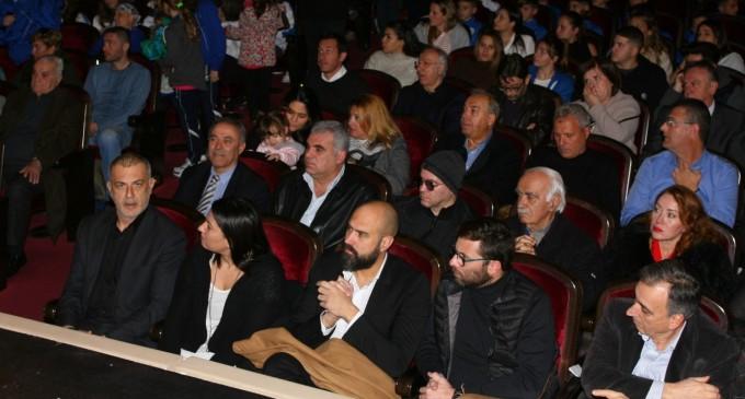 Ετήσια εκδήλωση του Εθνικού Ο.Φ.Π.Φ. στο Δημοτικό Θέατρο