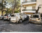 Αντιεξουσιαστές: «Μην παρκάρετε δίπλα σε πολυτελή οχήματα, γιατί τα καίμε»