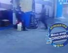 Αδίστακτη ληστεία σε πρατήριο στην Πειραιώς (βίντεο)