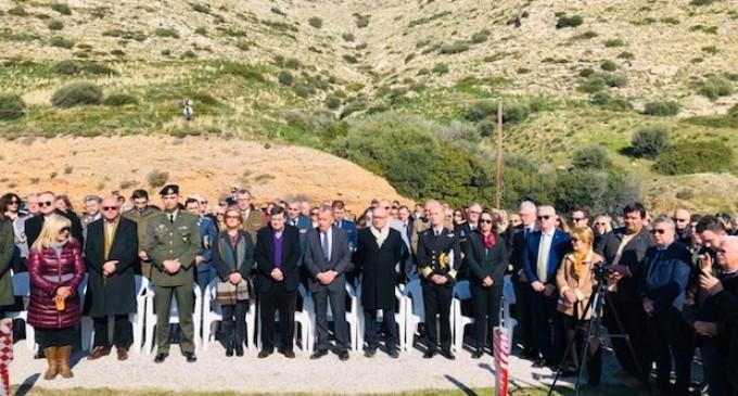 Δήμος Σαρωνικού: Παγκόσμιο σημείο συνάντησης στην εκδήλωση μνήμης του ORIA