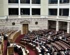 Κόντρες στη Βουλή για το περιβαλλοντικό νομοσχέδιο