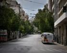 Σίγουρη η παράταση απαγόρευσης κυκλοφορίας – Πότε θα γίνει απολογισμός των μέτρων
