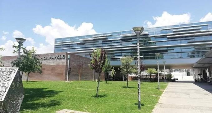 Αναστέλλεται, για προληπτικούς λόγους, η λειτουργία υπηρεσιών του Δήμου Κορυδαλλού