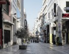 Κορωνοϊός: «Βροχή» αιτήσεων στην «Εργάνη» για τα 800 ευρώ – Τι πρέπει να κάνετε