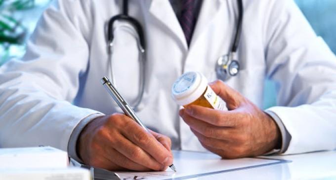 Ιατρικές συνταγές στο κινητό σας : Η διαδικασία βήμα – βήμα