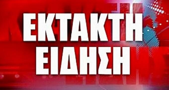 Συνελήφθη ο Νότης Σφακιανάκης με κοκαΐνη και ένα πιστόλι