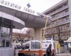 Συναγερμός στο Ιπποκράτειο: Σε καραντίνα 21 υγειονομικοί – Κλείνει η Ωτορινολαρυγγολογική κλινική