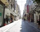 Καταστήματα: «Πιέσεις» στην κυβέρνηση από Εμπορικούς Συλλόγους και ΕΣΕΕ