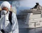 Κορωνοϊός: Άλλα τρία νέα κρούσματα στον Πειραιά – Συνολικά έφτασαν 22 στην περιοχή (ΠΙΝΑΚΑΣ)