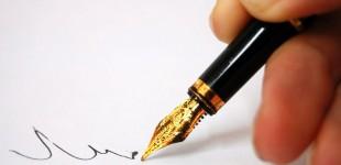 Διευκρίνιση Ελένης Κούβαρη για δημοσίευση στην ΚΟΙΝΩΝΙΚΗ με τίτλο: «ΒΑΘΕΙΑ – Ο ΒΙΑΣΜΟΣ ΕΝΟΣ ΜΝΗΜΕΙΟΥ»