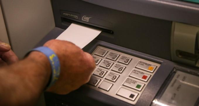 Οι τράπεζες αναστέλλουν τις δόσεις δανείων για 3 μήνες, για όσους θα πάρουν το επίδομα των 800 ευρώ