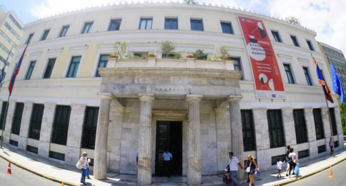 Μέτρα στήριξης επιχειρήσεων και οικογενειών από τον δήμο Αθηναίων