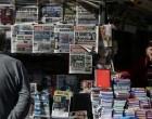Κορωνοϊός: Τι θα ισχύσει για τα περίπτερα και τα ψιλικατζίδικα -Ερχεται ρυθμιστική εγκύκλιος