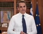 Χρυσή Αυγή: Τηλεοπτικό μήνυμα Μητσοτάκη στον ελληνικό λαό μετά την απόφαση