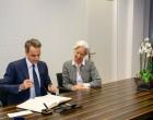 Κορωνοϊός: Ανάσα 12 δισ. ευρώ από την ΕΚΤ στην Ελλάδα με παρέμβαση Μητσοτάκη