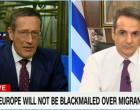 Μητσοτάκης στο CNN: «Έχουμε κάθε δικαίωμα να προστατεύσουμε τα σύνορά μας – Η συμφωνία ΕΕ – Τουρκίας είναι νεκρή με ευθύνη της Άγκυρας»