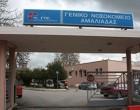 Κορωνοϊός – Νοσοκομείο Αμαλιάδας: Επέστρεψαν στο πόστο τους γιατροί και νοσηλευτές μετά τη 14ημερη καραντίνα