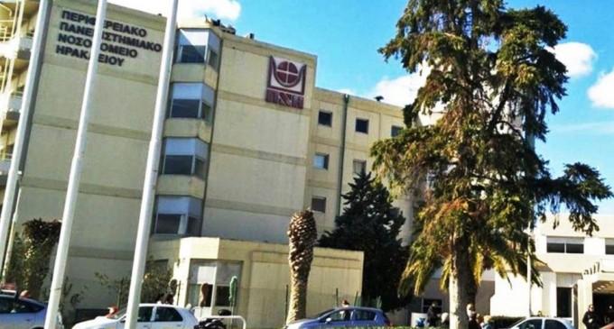 Κορωνοϊός: Προβληματισμός για το πώς πέθανε ο 42χρονος καθηγητής στην Κρήτη -Φαινόταν καλά!
