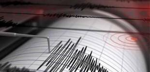 Σεισμός 4,5 Ρίχτερ στη Θήβα – Αισθητός στην Αθήνα