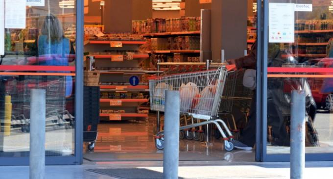 ΕΦΕΤ: Τι πρέπει να κάνετε με τα ψώνια στο σούπερ μάρκετ και άλλα χρήσιμα τιπς