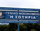 Κορωνοϊός: Αποσωληνώθηκαν για πρώτη φορά στην Ελλάδα τρεις ασθενείς που βρίσκονταν σε ΜΕΘ