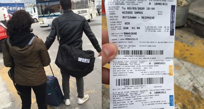 Μυτιλήνη: Δεκάδες μετανάστες βρέθηκαν με εισιτήρια για να αναχωρήσουν προς Πειραιά