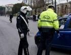Πρόστιμo 5.000 ευρώ σε 23χρονο που «ἐσπασε» την καραντίνα