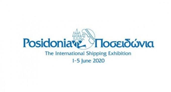 «Ποσειδώνια 2020: Πρωταγωνίστριες οι νέες τεχνολογίες από 1η έως 5 Ιουνίου