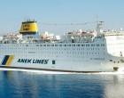 Είκοσι κρούσματα στο πλοίο «Ελευθέριος Βενιζέλος» έξω από τον Πειραιά