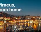 «Piraeus from home»: Ο Δήμος Πειραιά συμμετέχει στην εθνική προσπάθεια του «Greece from home»