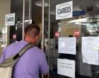 Μακροχρόνια άνεργοι: Τέλος χρόνου για την επιβεβαίωση ΙΒΑΝ – Πότε λήγει η προθεσμία
