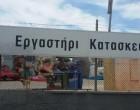 Eργαστήρι παραγωγής πάνινων μασκών στον Δήμο Νίκαιας-Αγ.Ι. Ρέντη