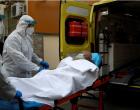 Κορωνοϊός: «Υγειονομικές βόμβες» οι ιδιωτικές κλινικές – Συναγερμός για τα ελλιπή μέτρα – Βαριές καταγγελίες στο στόχαστρο του εισαγγελέα
