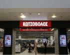 Κωτσόβολος: Δωρεά 200.000 μασκών και ιατρικών γαντιών