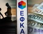 ΕΦΚΑ: Ποιοι επαγγελματίες μπορούν να πληρώσουν 165 ευρώ εισφορά – Οι ημερομηνίες
