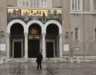 Κλειστές οι εκκλησίες και μετά το Πάσχα -Εως τις 28 Απριλίου, με ΚΥΑ των υπ. Υγείας και Παιδείας