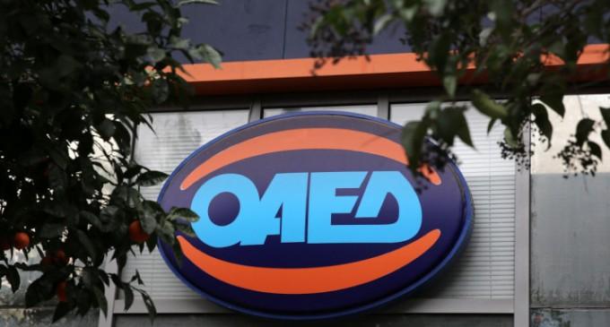 ΟΑΕΔ: Έως 5/10 οι αιτήσεις για το πρόγραμμα απασχόλησης ανέργων 30 ετών και άνω