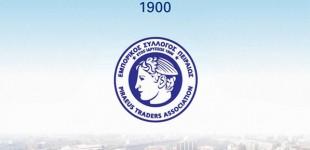 ΕΣΠ: Ικανοποίηση για την επανεξέταση προώθησης ενδυμάτων