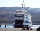 Τέλος εποχής για το πλοίο «Βιτσέντζος Κορνάρος» -Το τελευταίο του ταξίδι