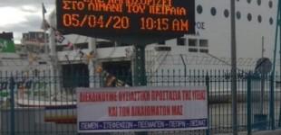 Πανό στο λιμάνι του Πειραιά για την πανελλαδική ημέρα δράσης για την Υγεία