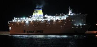 Έδεσε στο λιμάνι του Πειραιά το πλοίο «Ελευθέριος Βενιζέλος» με τα 119 κρούσματα (φωτο) -Τι λέει η Αντιπεριφερειάρχης Πειραιά