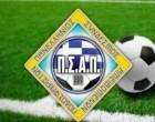 ΠΣΑΠ : «Πάνω από 450 αθλητές στα όρια της οικονομικής εξαθλίωσης»