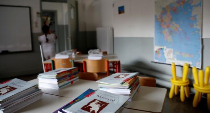 Ερχονται μειώσεις σε δίδακτρα ιδιωτικών σχολείων και φροντιστηρίων