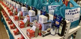 Διανομή τροφίμων για το Πάσχα