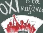 ΚΕΡΑΤΣΙΝΙ – ΔΡΑΠΕΤΣΩΝΑ: Ζητούν συνάντηση με τον Υπουργό Περιβάλλοντος για την Oil One