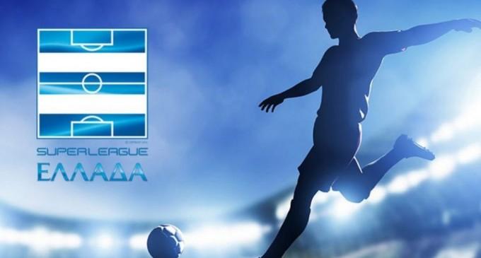 Επίσημο: Ξεκινά και πάλι η Superleague στις 6-7 Ιουνίου