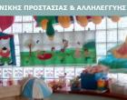 Ξεκινούν οι εγγραφές στους βρεφονηπιακούς σταθμούς για το έτος 2020-2021 στον Δήμο Βριλησσίων